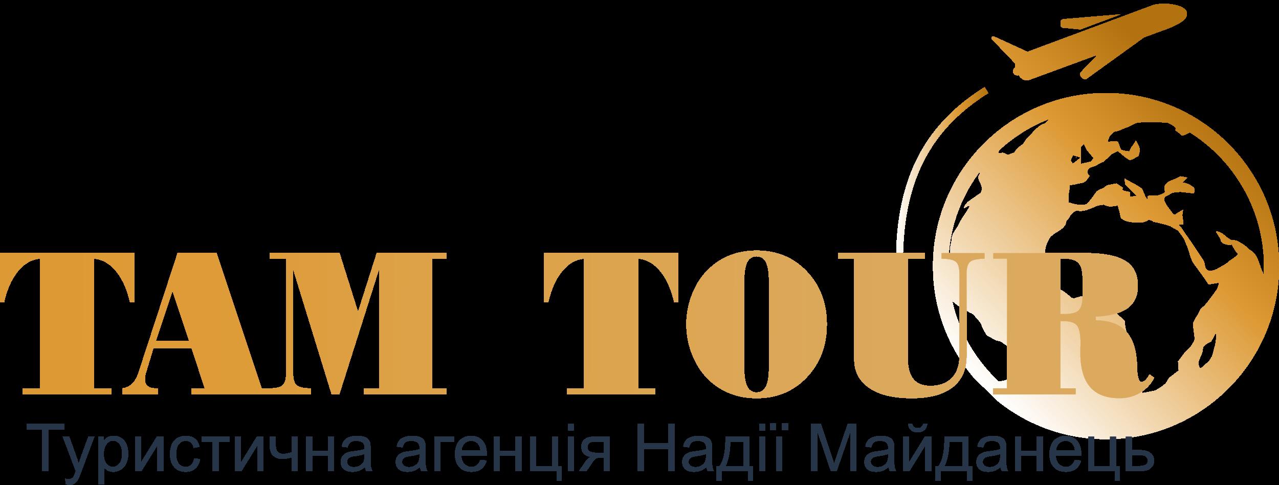 """Турагенція """"Там Тур"""" м. Ковель"""